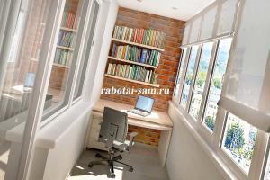 Офисное помещение в квартире