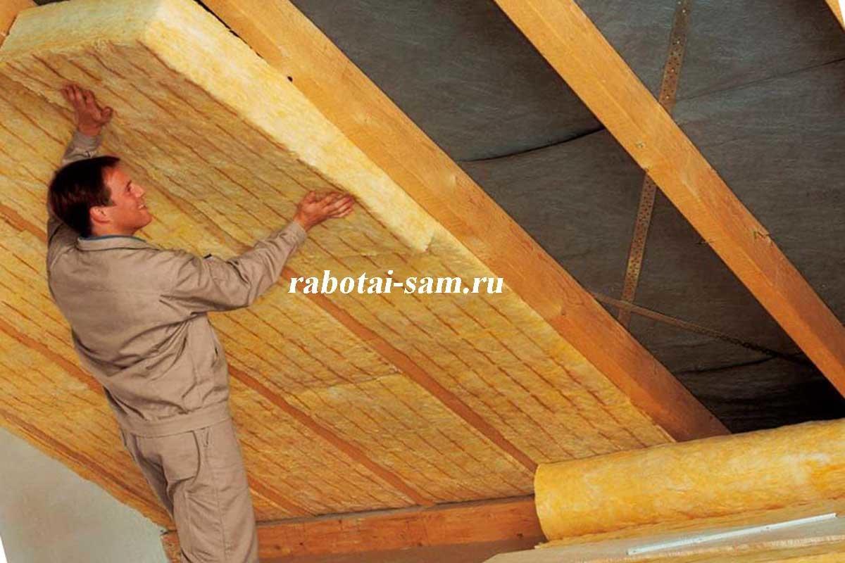 Стороной пароизоляцию какой потолок как на класть