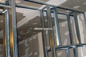 Фото широкой стены из двух рядов гипсокартонных листов