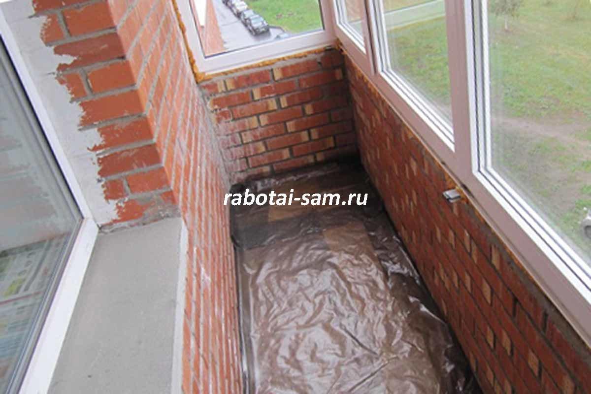 Утепление пола балкона и как его правильно сделать.