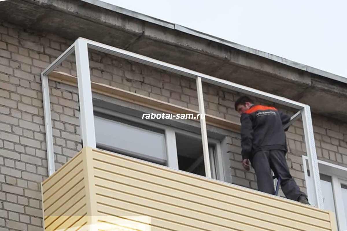 Быстро и экономно крепим сайдинг на балкон - все будет краси.