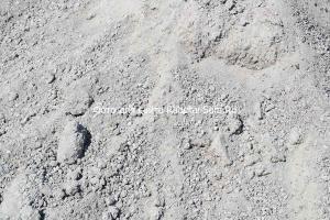 Шлак низкого качества можно использовать для бетона в земле