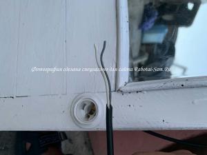 Снимаем верхний изолирующий слой провода