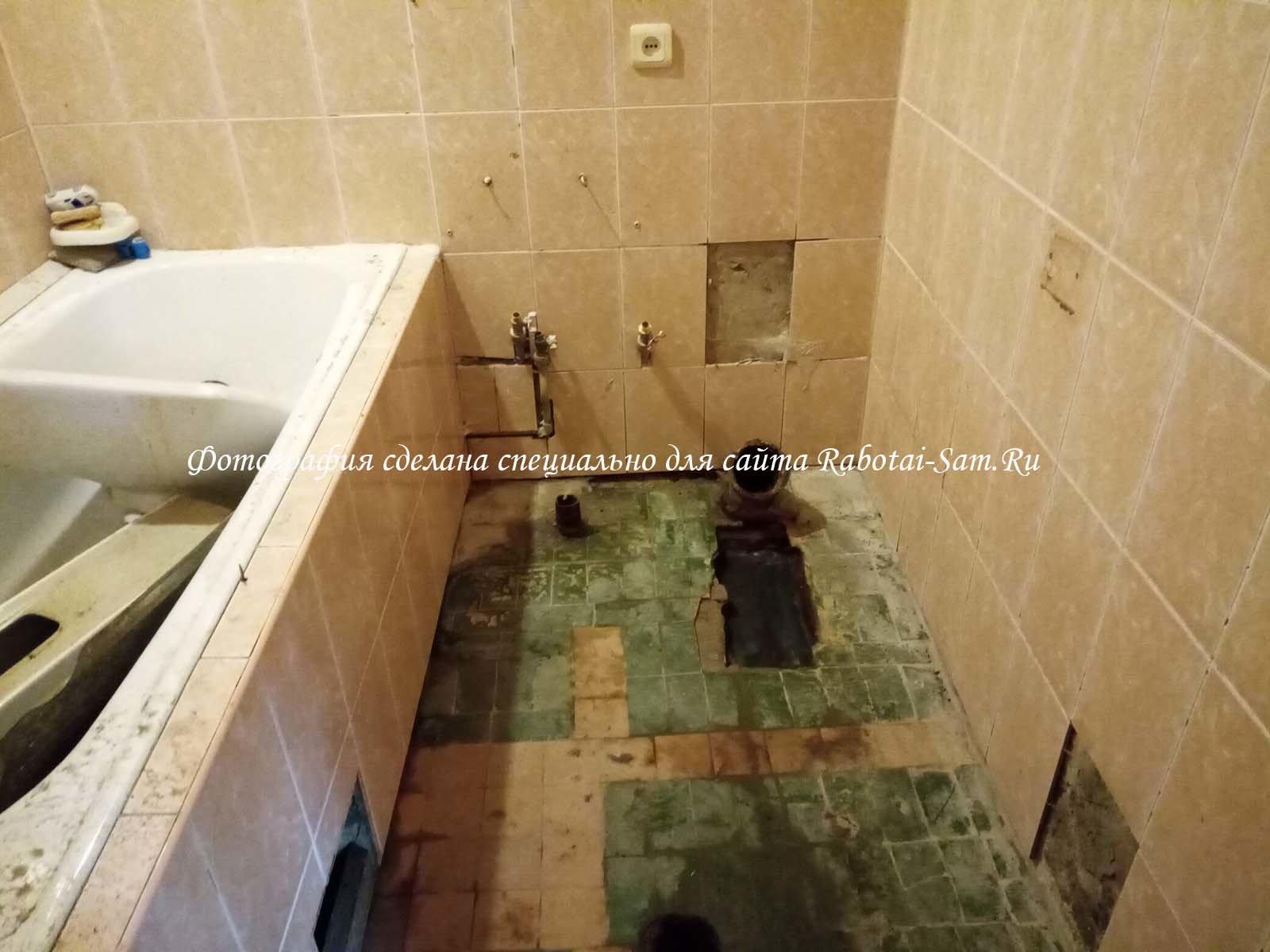 Делаем полную реставрацию пола в ванной