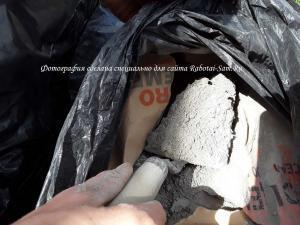 Цемент D250 для приготовления смеси полистролбетона