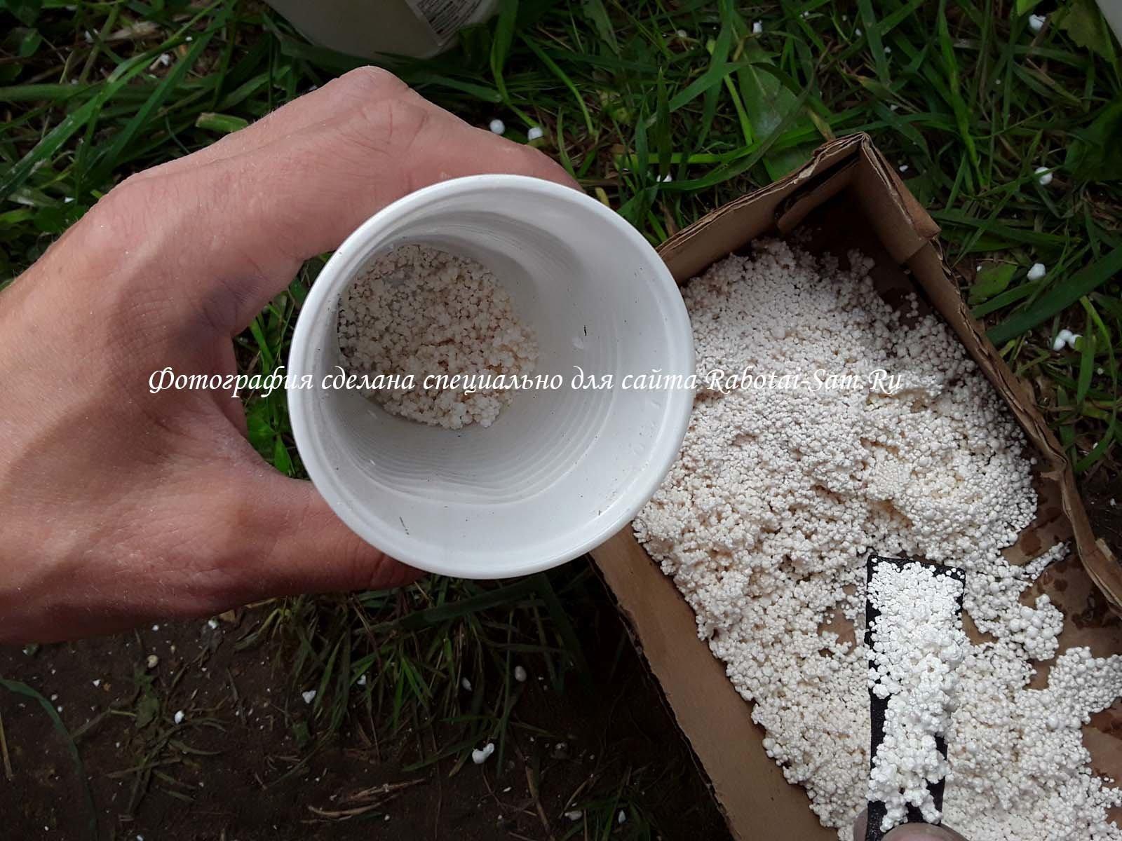 Добавляем 20 грамм хлористого кальций для полистиролбетона