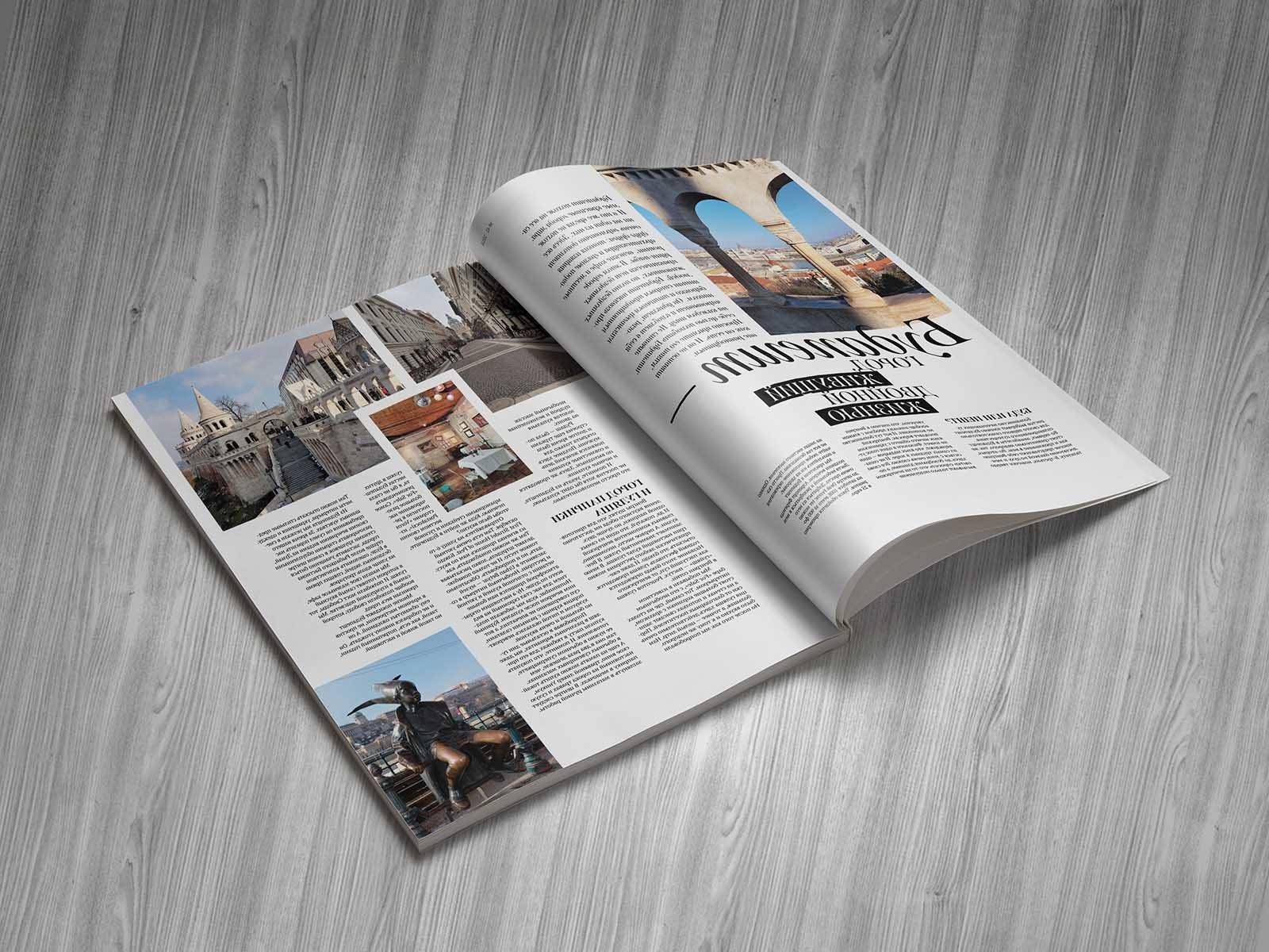 Полистайте журналы с дизайнерскими идеями
