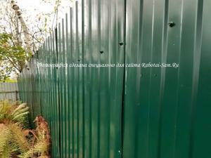 Самый простой забор из профнастила своими руками