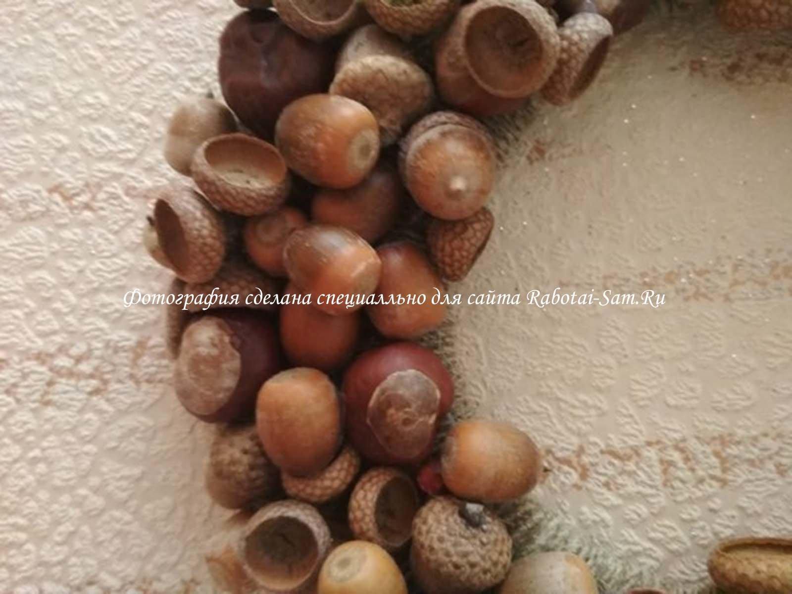 Изготовление декоративного венка из желудей и клея