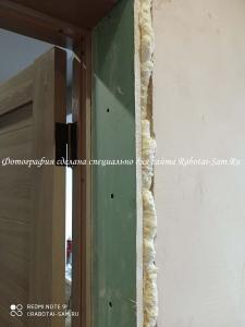 Изготовление новых дверных откосов из гипсокартона