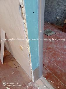 Изготовление и шпатлевка дверных откосов в доме