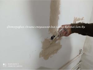Выравниваем стену после демонтажа старой розетки