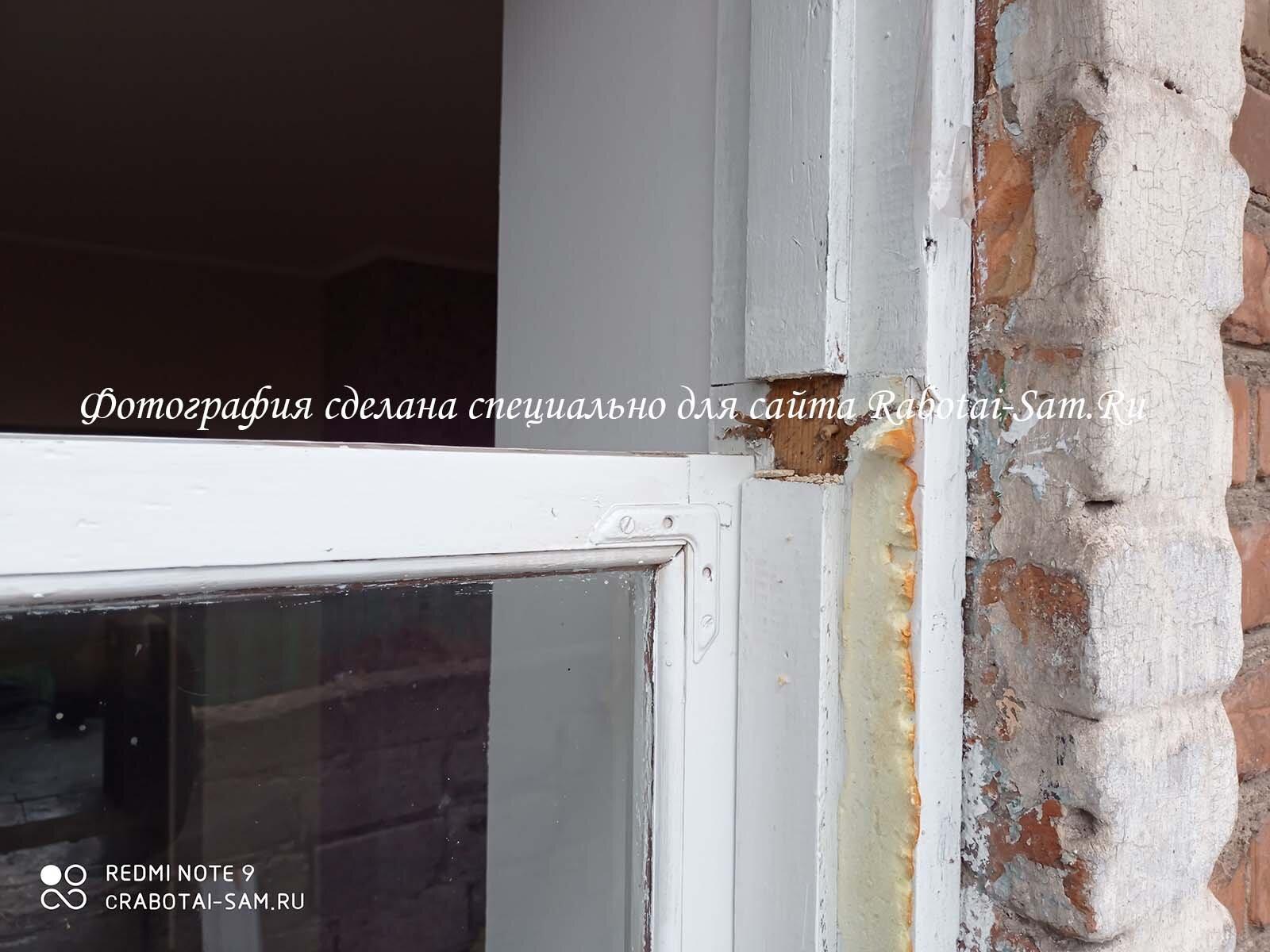 Вытаскиваем деревянную импосту окна