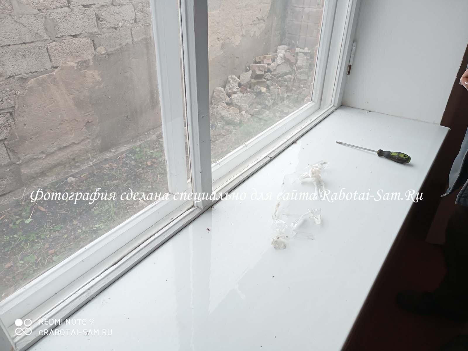 Щадящий демонтаж деревянного окна