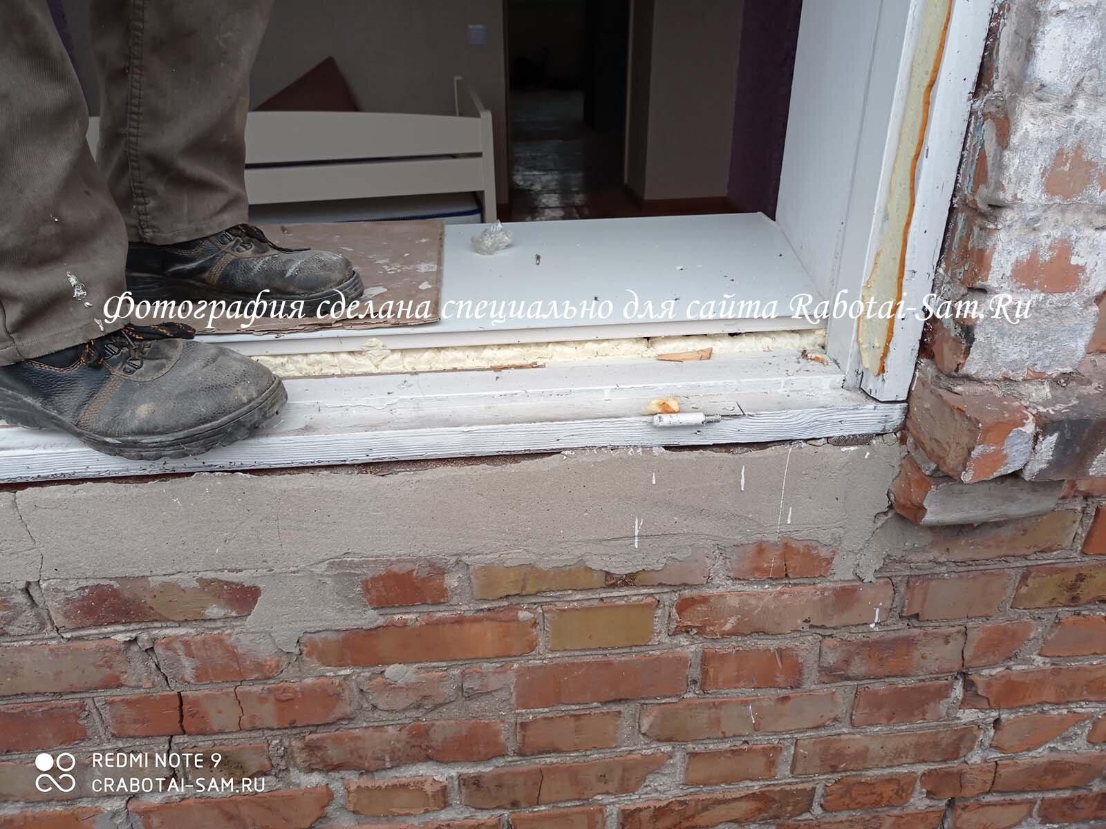 Своими руками демонтируем старую раму окна