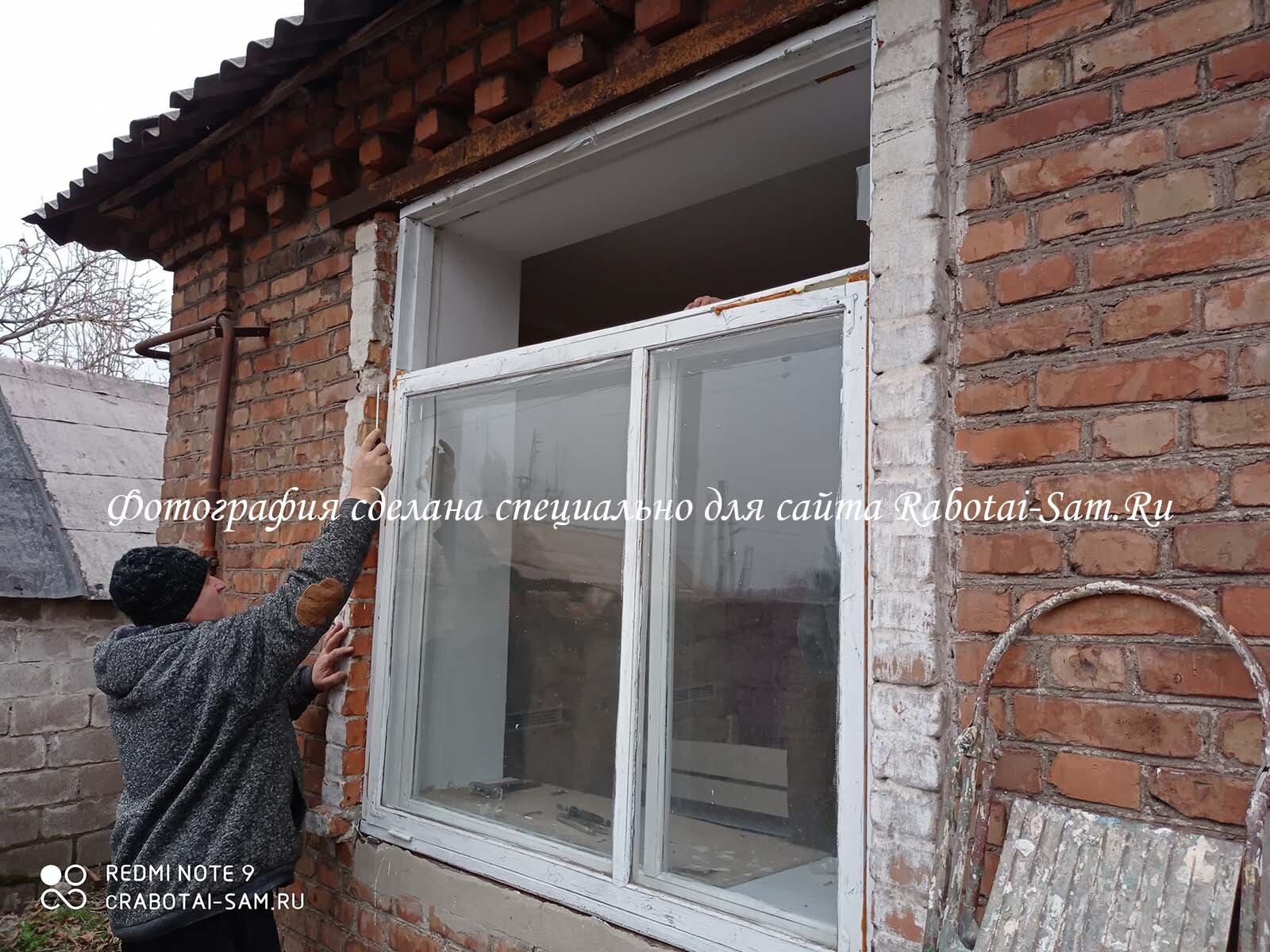 Правильный демонтаж створки деревянного окна