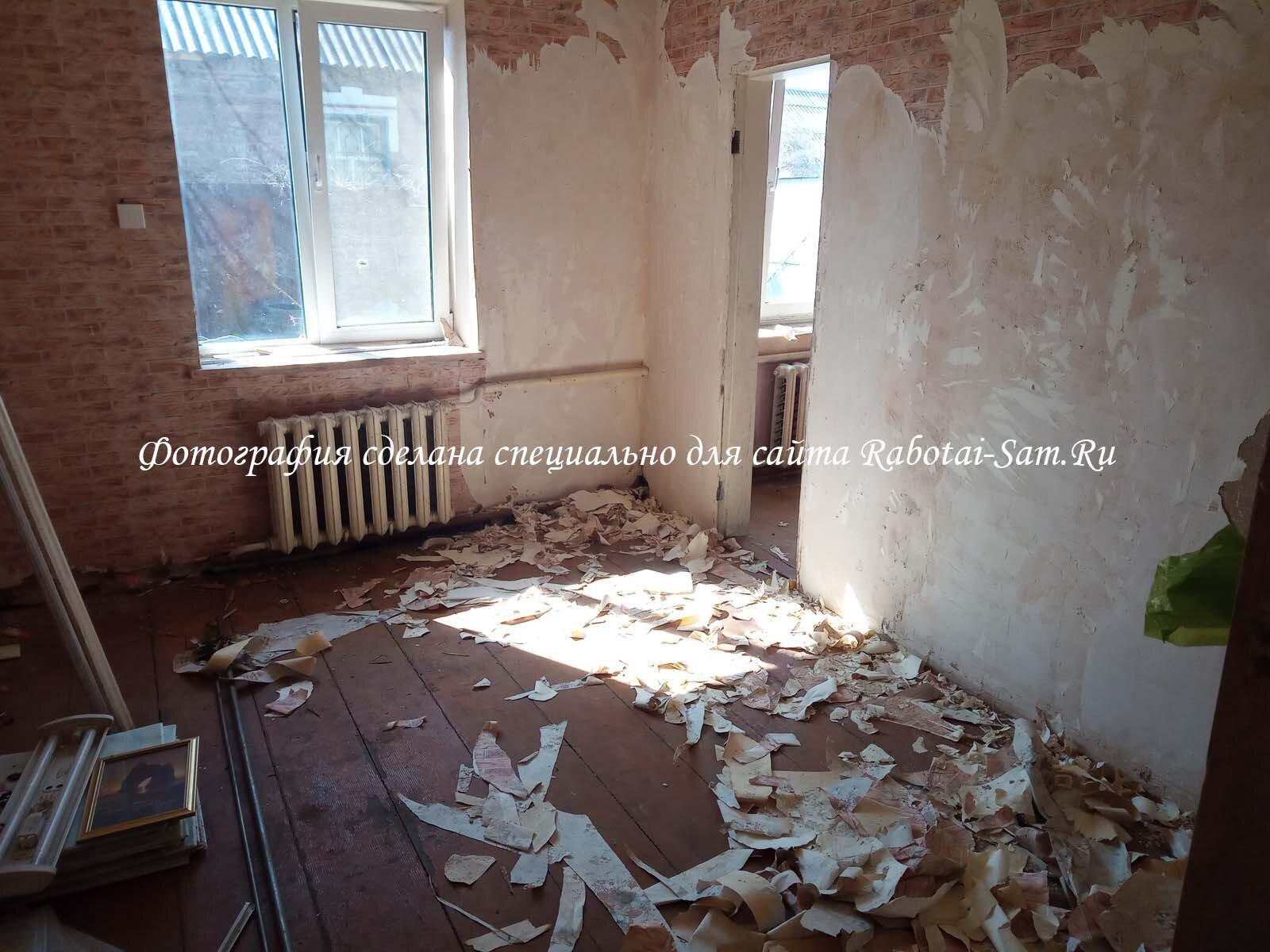 Очищаем стены в зале от старых обоев своими руками