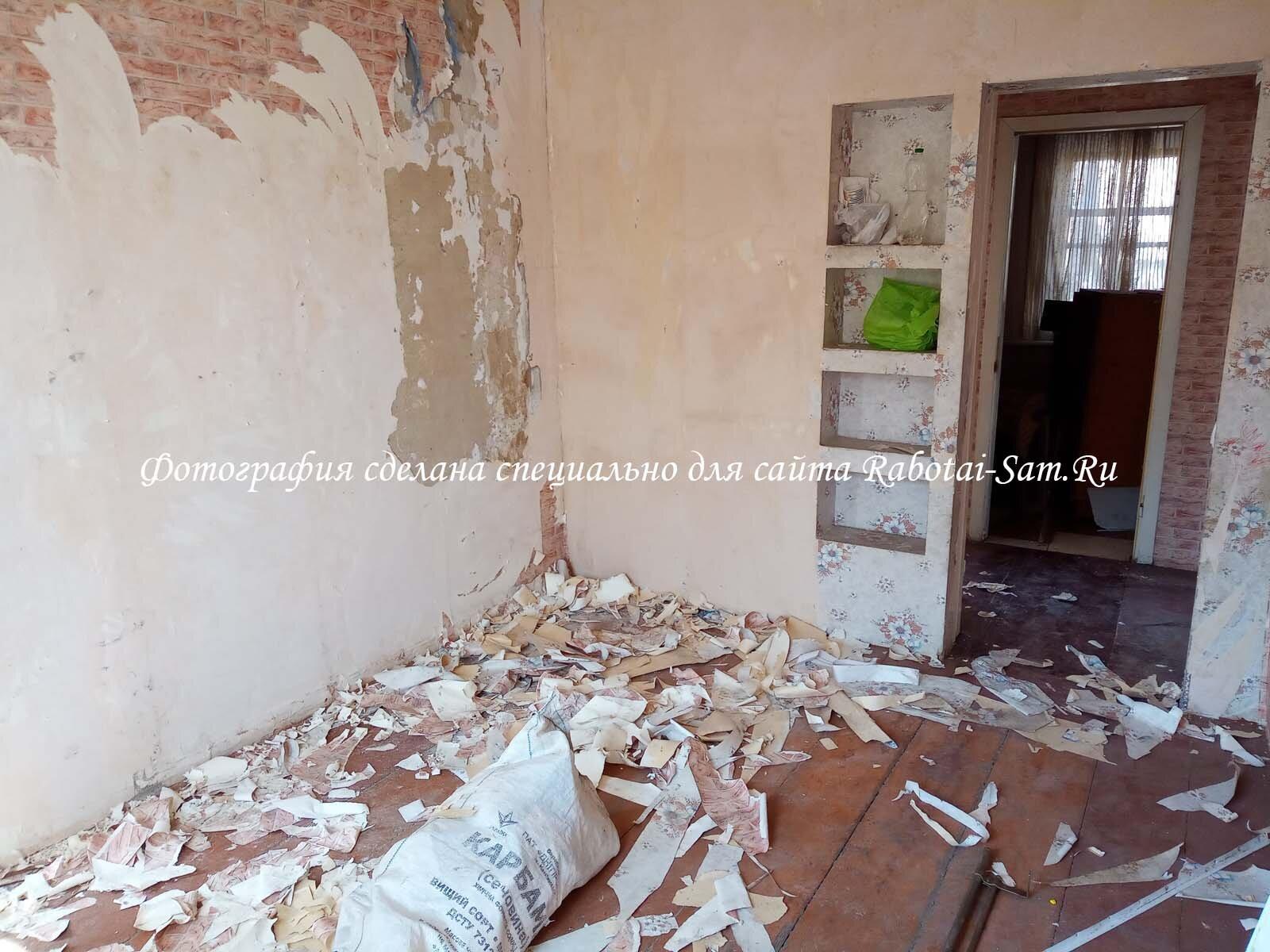 Очистка стен зала от старых обоев своими руками