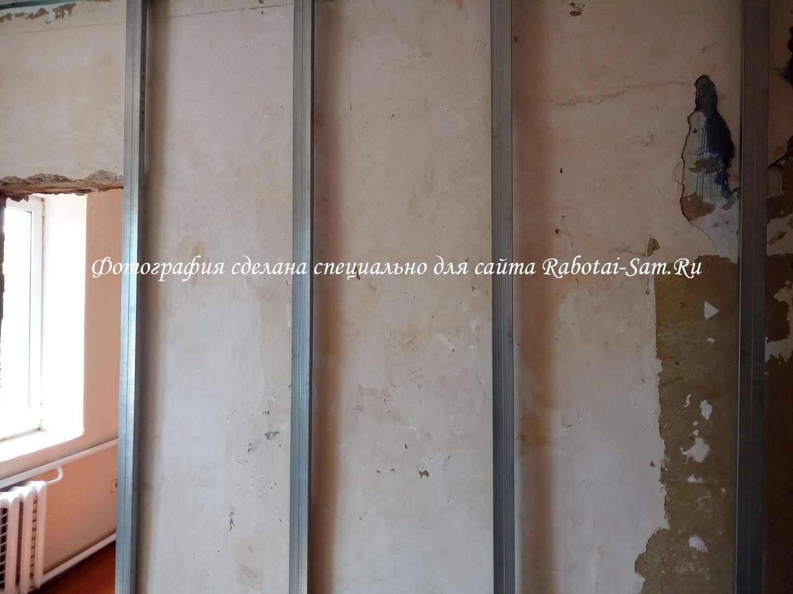 Вертикальные профиля каркаса для гипсокартона в зале