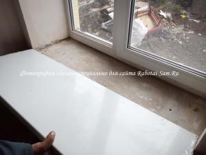 Установка нового пластикового подоконника в зале