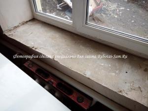 Демонтаж старого деревянного подоконника в зале
