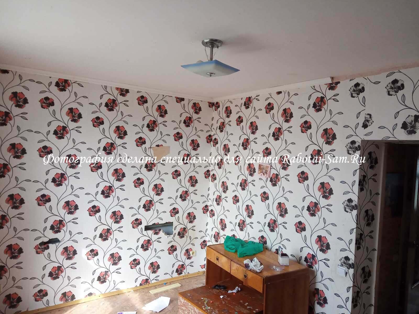 Начинаем ремонт в детской комнате с удаления старых обоев