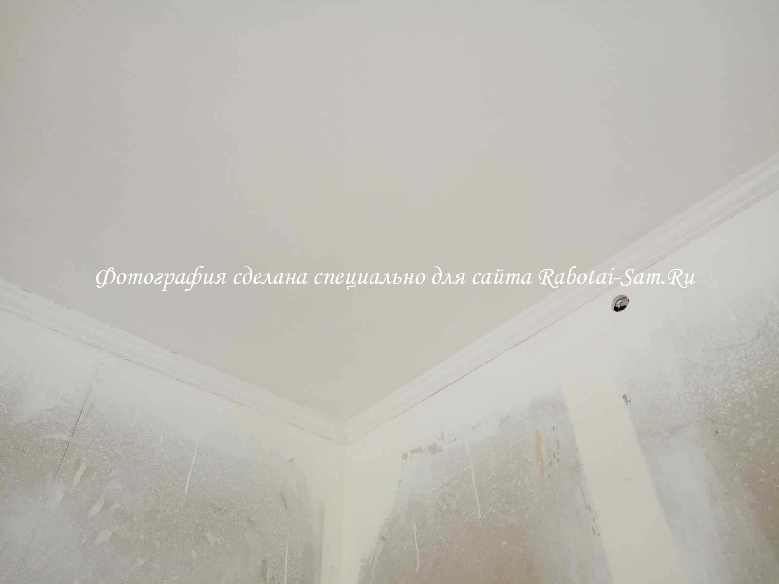 Покрашенный потолок детской комнате своими руками