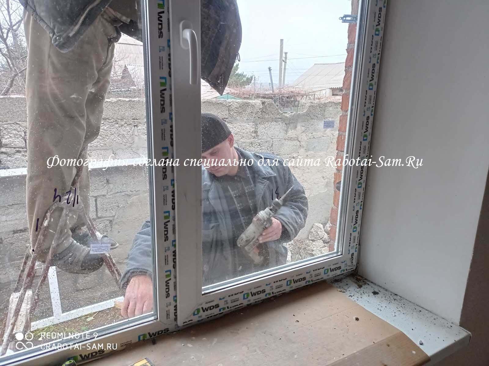 Установка нового пвх окна в детской своими руками