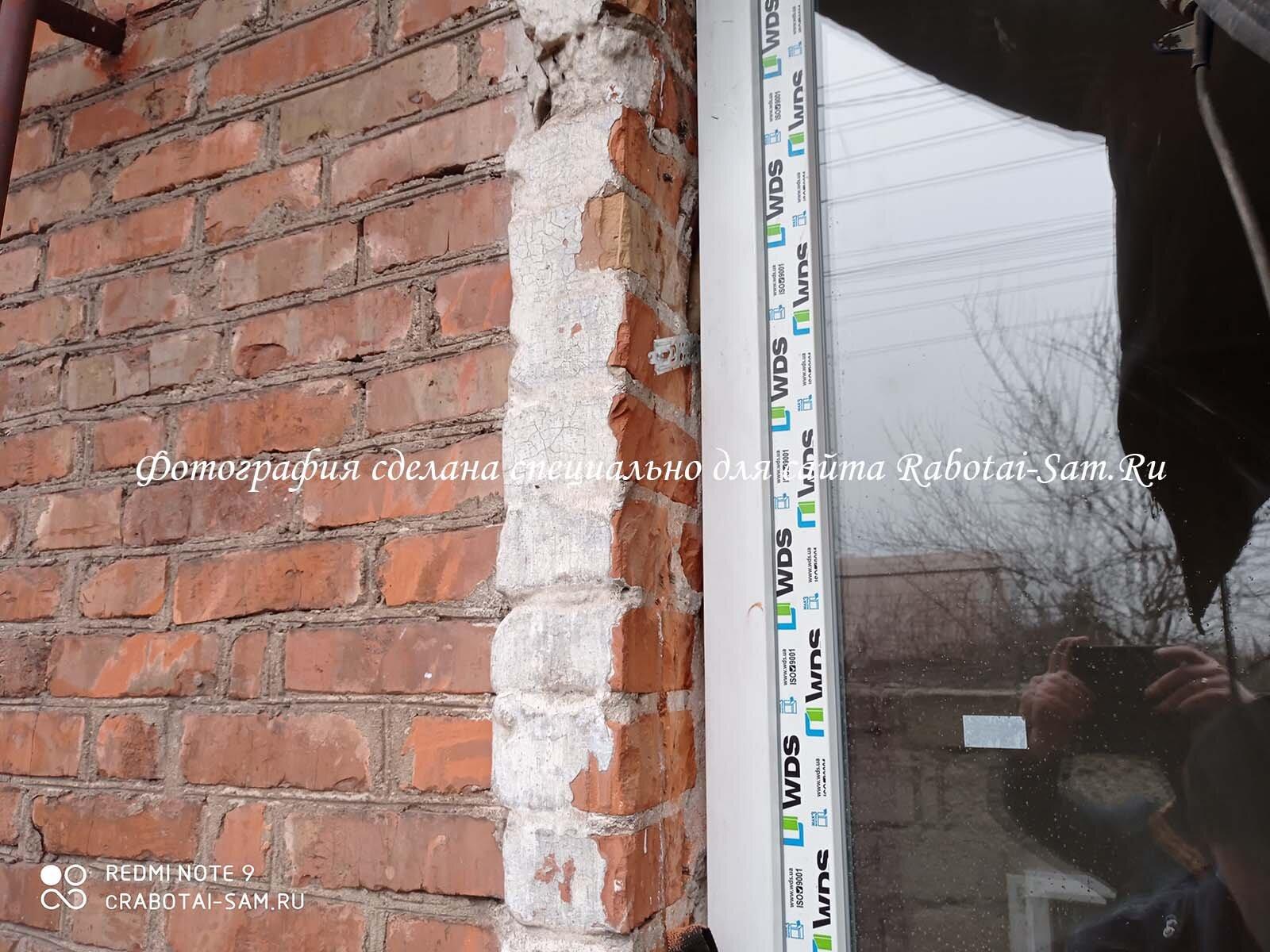 Установка окна и изготовление откосов своими руками
