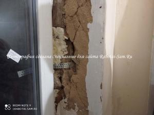 Старые кривые откосы после монтажа нового окна