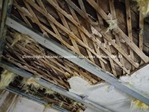 Монтаж металлического профиля на потолок в кухне