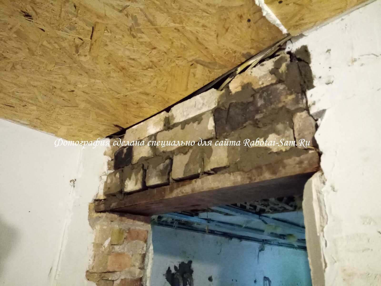 Ремонт стены над дверью в кухне своими руками