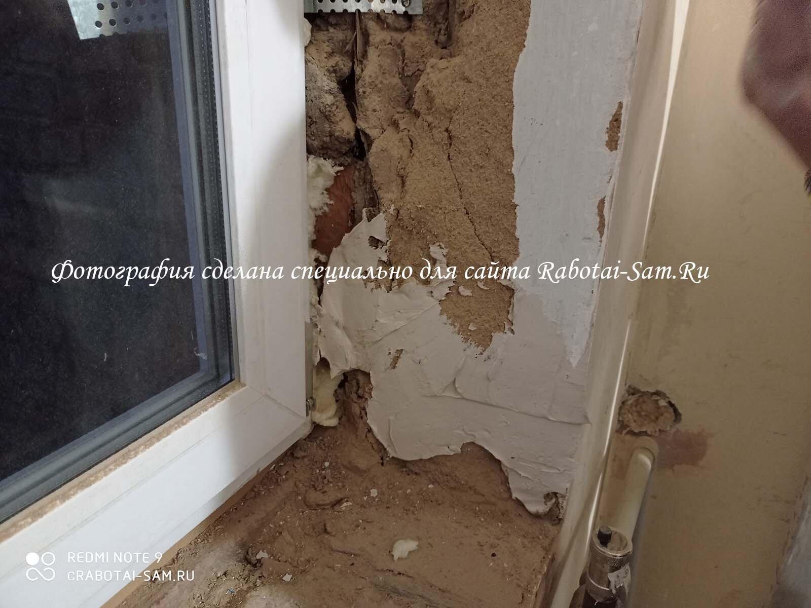 Выравниваение старых откосов на окне своими руками
