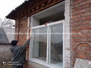 Бережная замена строго окна на металлопластиковое