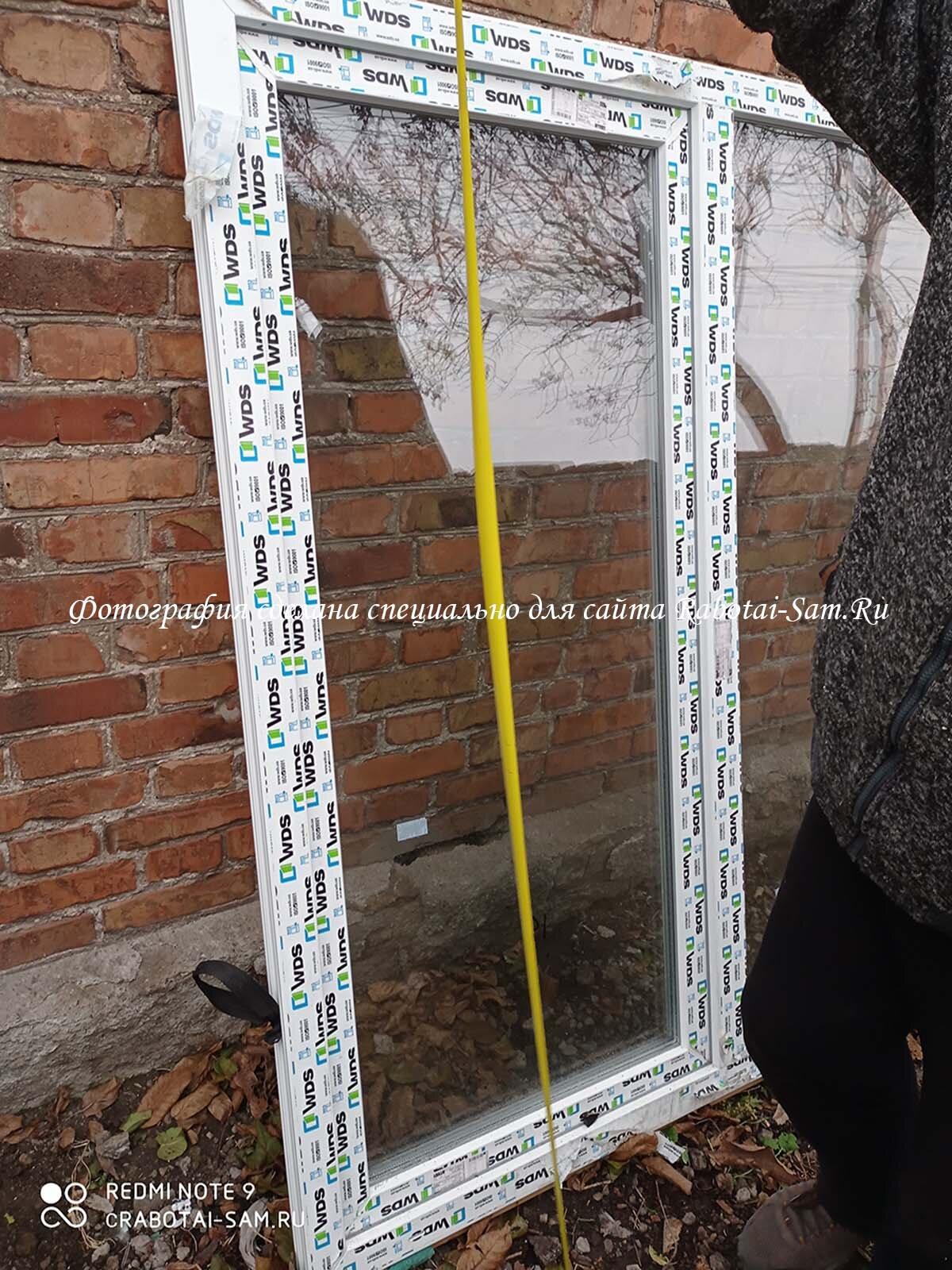 Установка нового окна в дом зимой